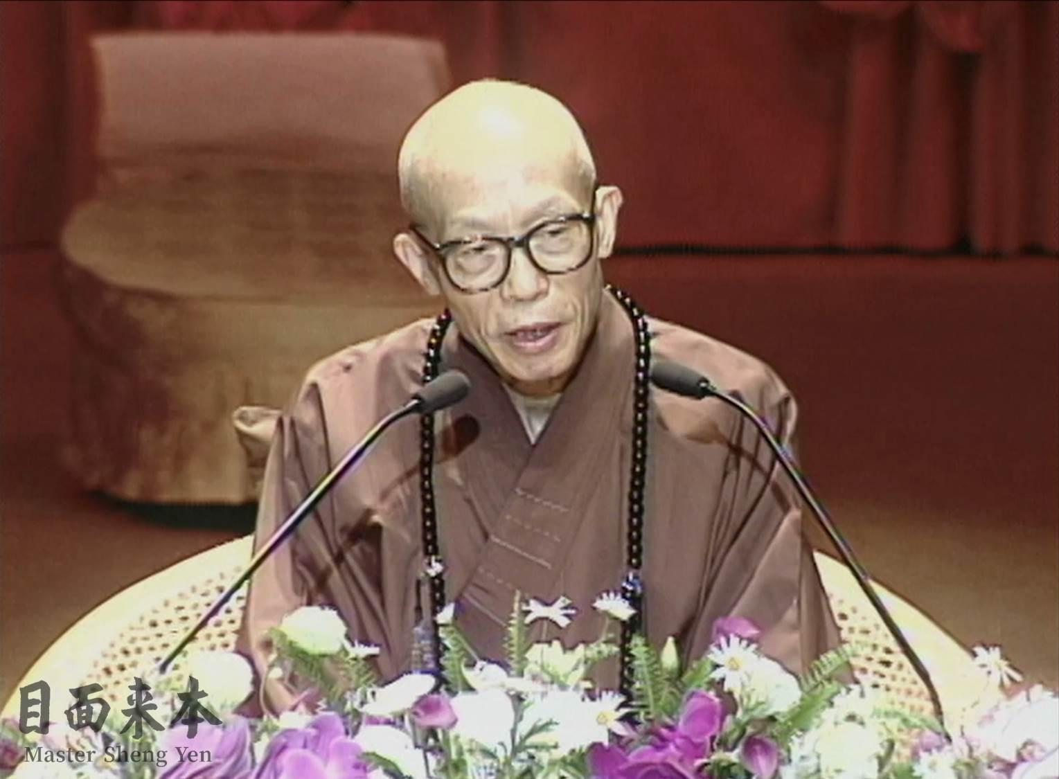 聖嚴法師致力傳佛法。