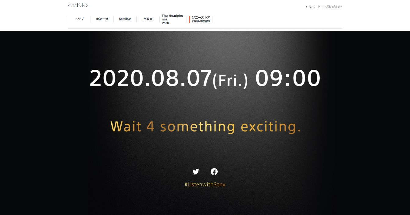 """Photo of That wireless headphone goes to """"4"""". Sony official page announces August 7th, but also promotional photos overseas-Engadget Japan version"""