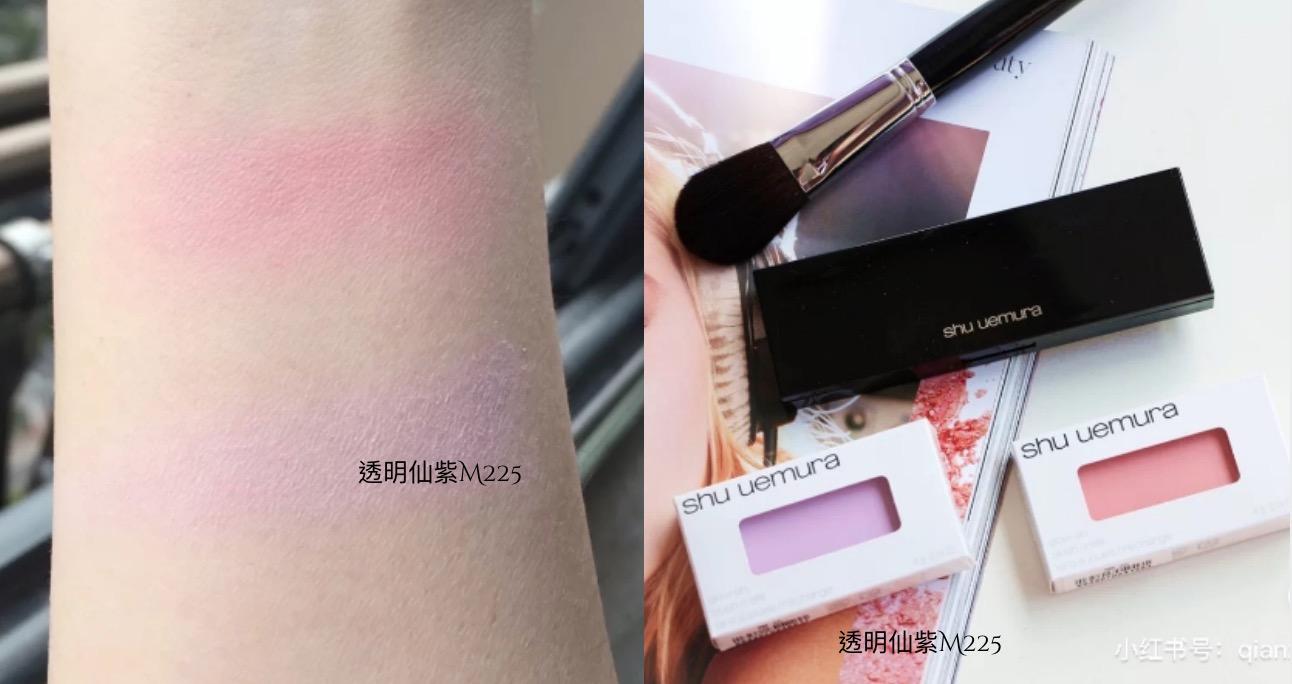 身為紫色腮紅先驅,這塊腮紅能幫助臉部肌膚顯白掃黃提亮,讓膚色更有透明感,能搭配各款腮紅疊擦使用,自帶美肌濾鏡。