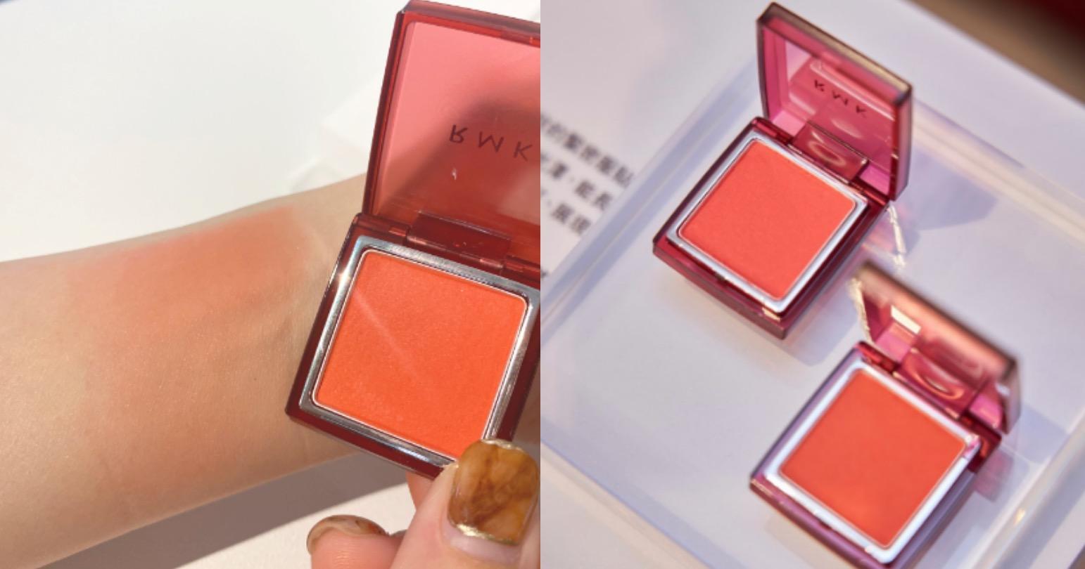 這盤很適合當眼下腮紅,或者拿來當眼影也OK,能緊密服貼於肌膚表層又非常輕盈不厚重,推薦帶有健康血色感,能襯托出女人韻味的 #02珊瑚紅。