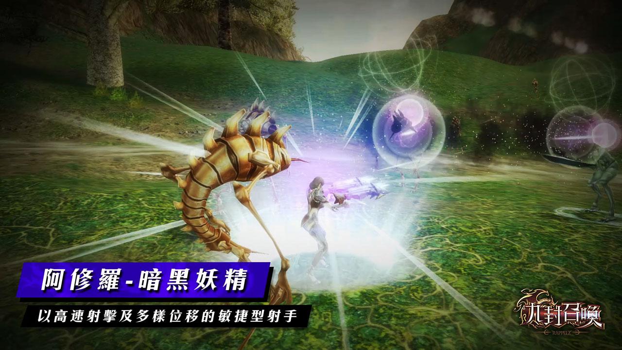 ▲「暗黑妖精」,能雙持十字弓,並以高攻速及迅速位移玩弄對手!