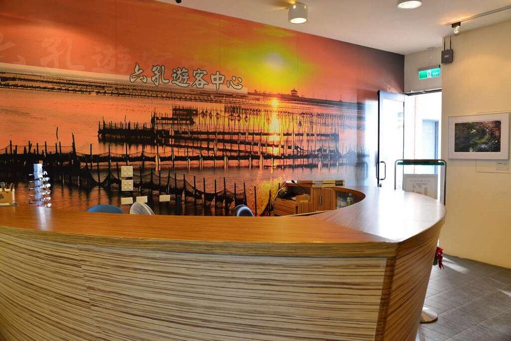 六孔遊客中心(圖片來源:台南市政府)