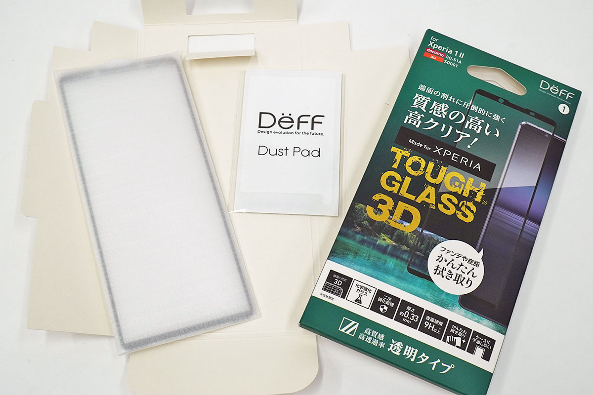 TOUGH GLASS 3D for Xperia 1 II