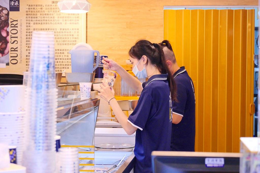台中中科|清原芋圓