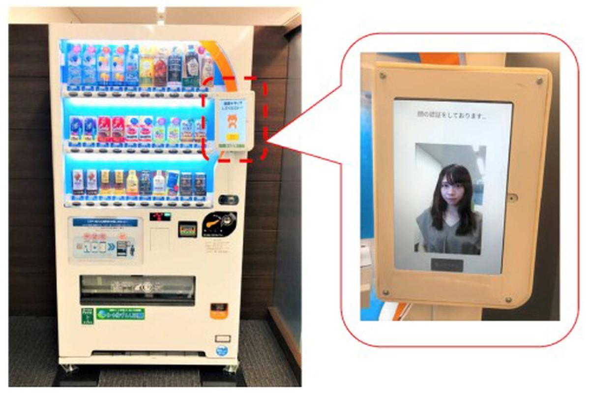 ダイドードリンコ 顔認証自販機