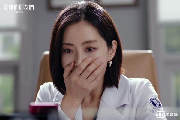 韓劇推薦清單