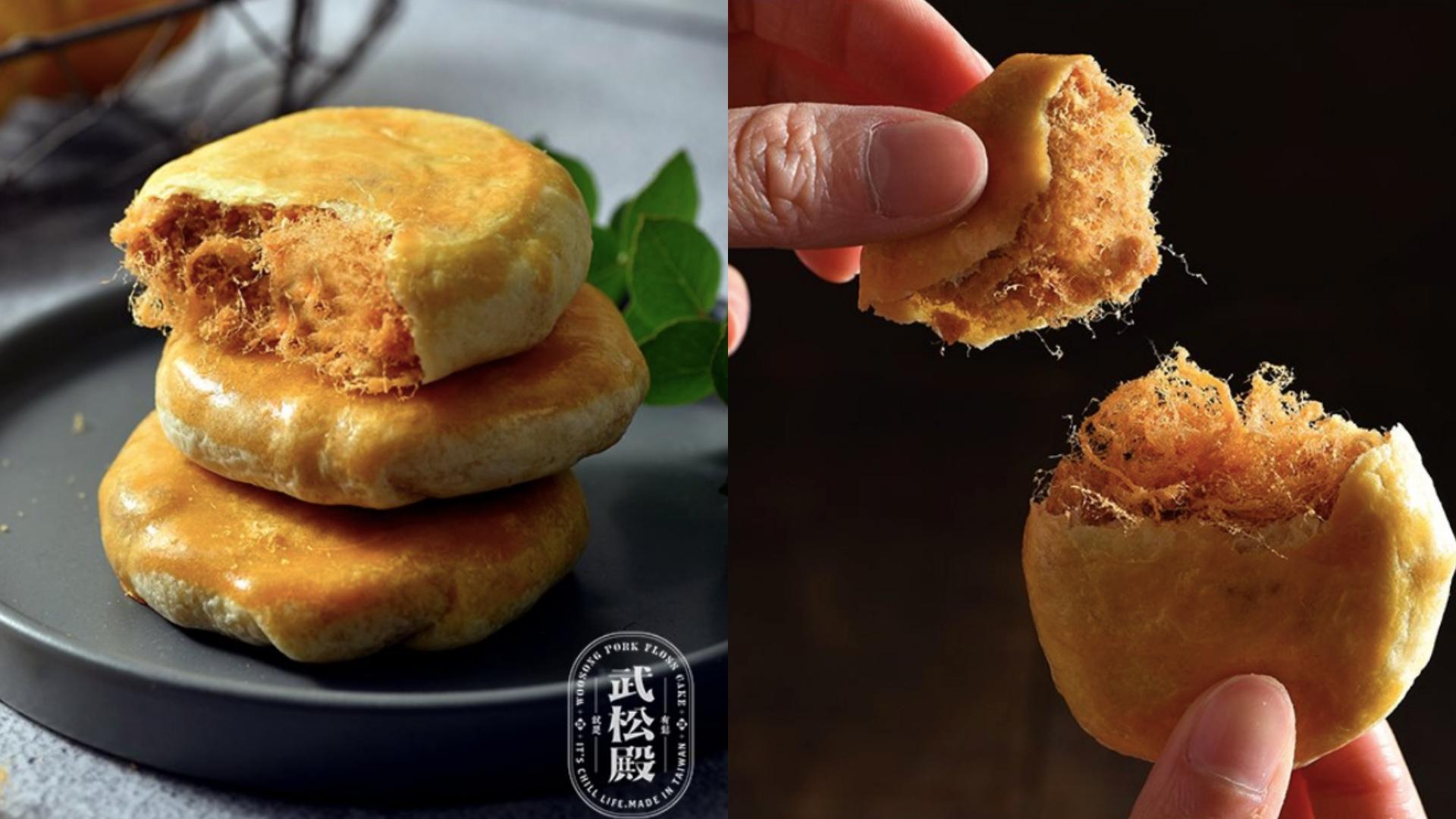 以薄脆的綠豆椪餅皮包裹,裡面是滿滿的肉鬆,加上不會太大顆的小巧造型,吃下去真的超級滿足。