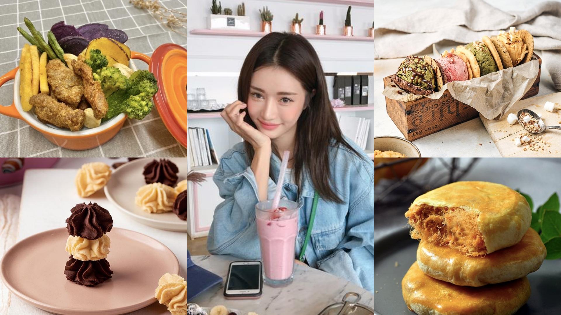 最近網友們討論度最高、大家都在搶的零食排行榜,你吃過哪一個?