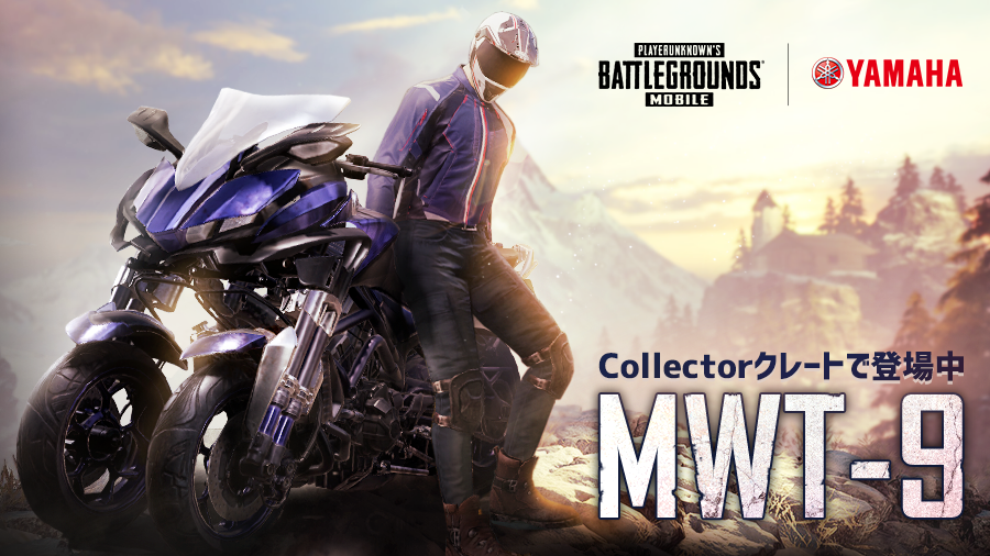 "Photo of PUBG MOBILE enables riding of Yamaha's three-wheeled motorcycle ""MWT-9''-Engadget Japan version"
