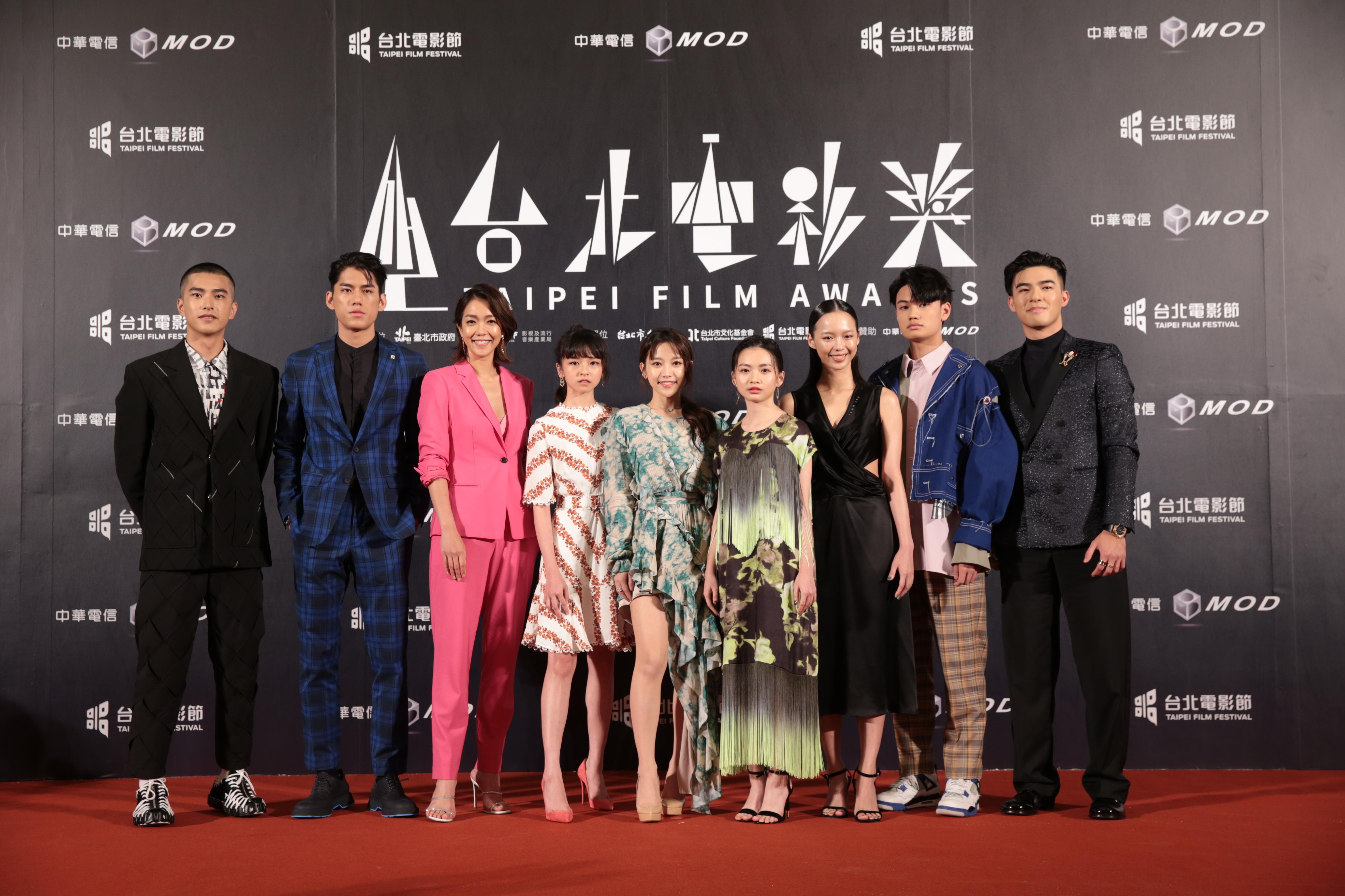 台北電影節 2020 非常新人,左起曾敬驊、朱軒洋、李霈瑜、陳姸霏、蔡瑞雪、詹宛儒、王渝屏、劉子銓、陳昊森。