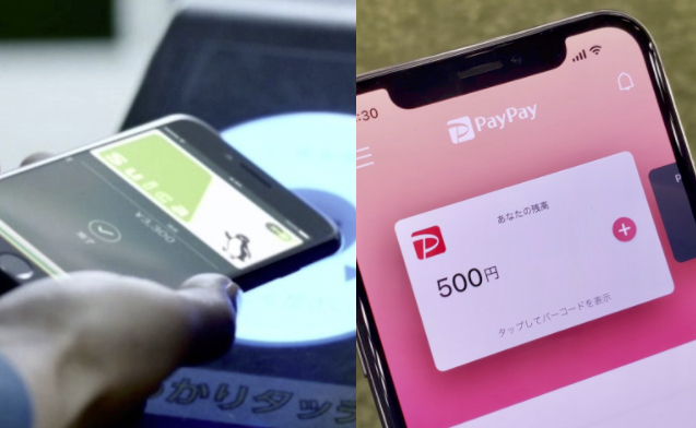 "Photo of Which ""minor point"" do you choose? PayPay/Suica/WAON, big difference in the amount of return, each company summary-Engadget Japan version"