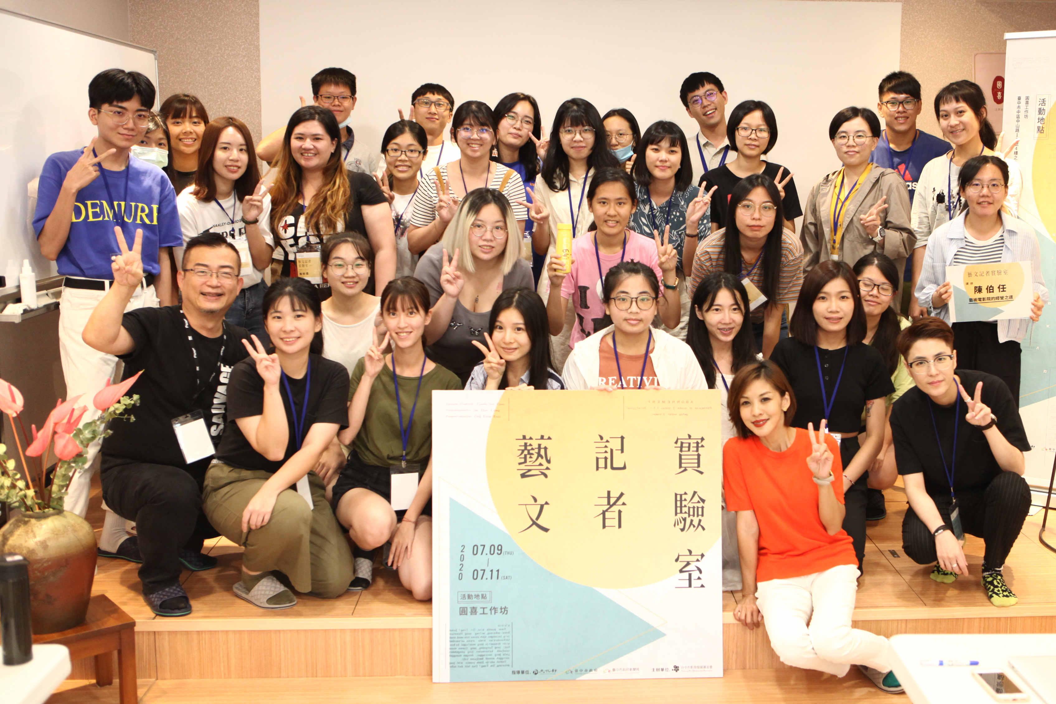 「藝文記者實驗室」為台中市培育影視媒體尖兵