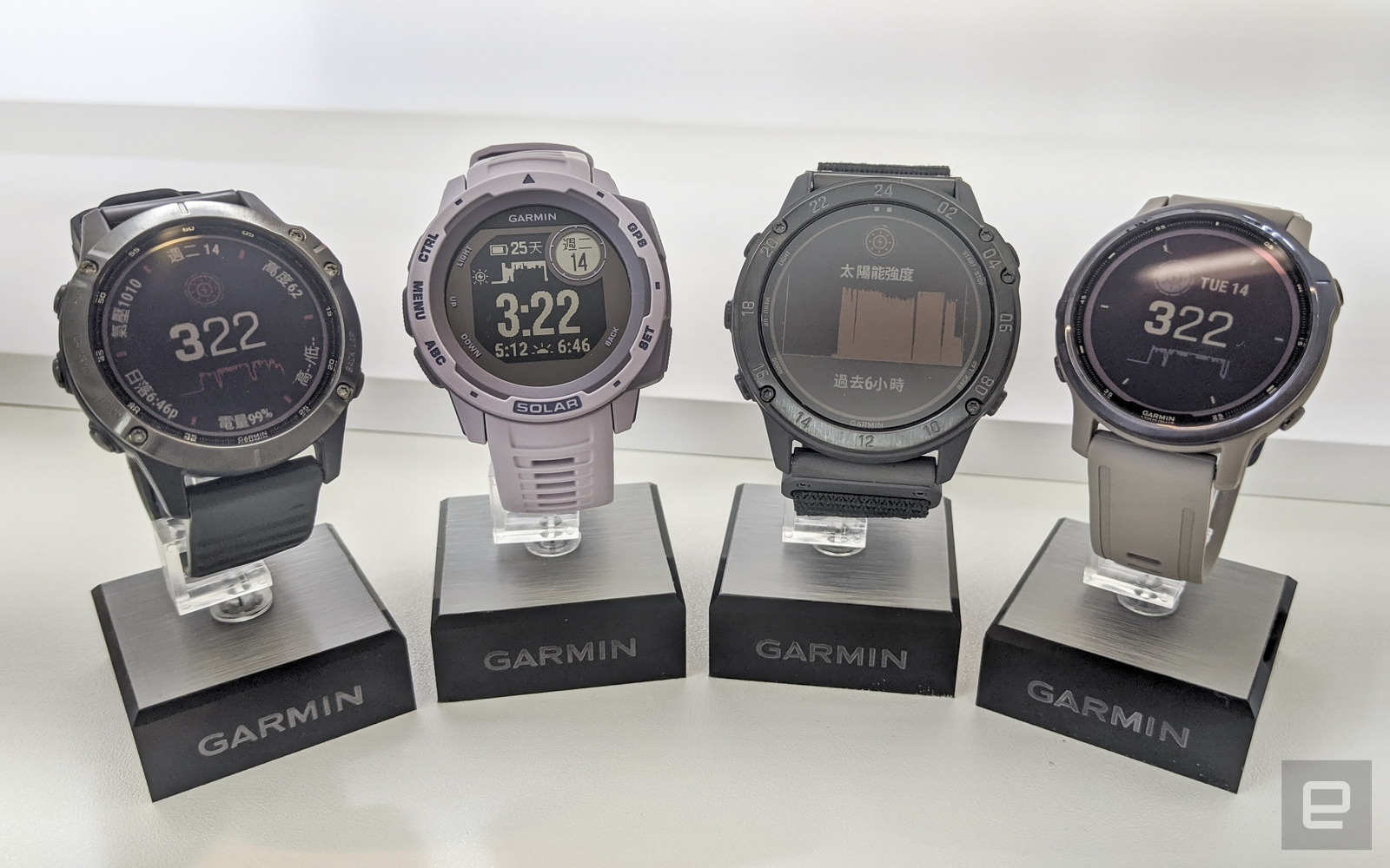 Garmin Solar Watch