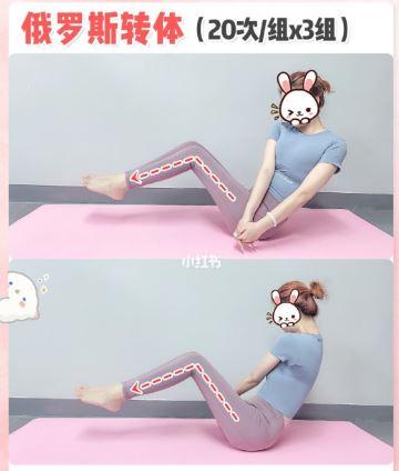 記住腳不要碰到地板,雙手握拳伸直手臂並左右旋轉身體