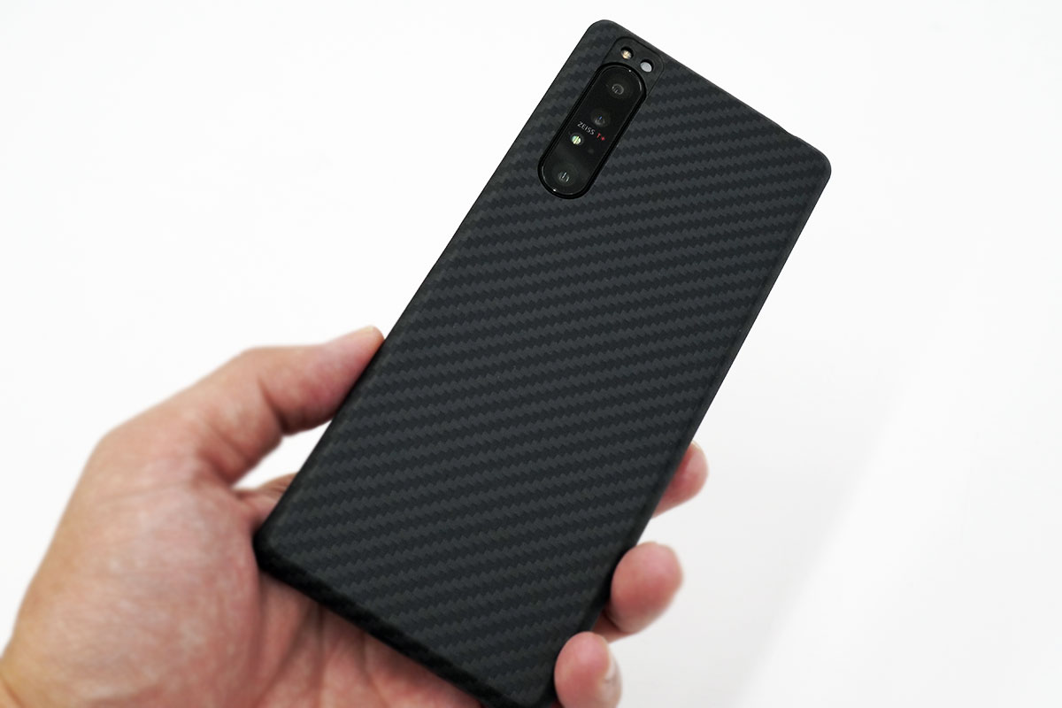 Ultra Slim & Light Case DURO for Xperia 1 II