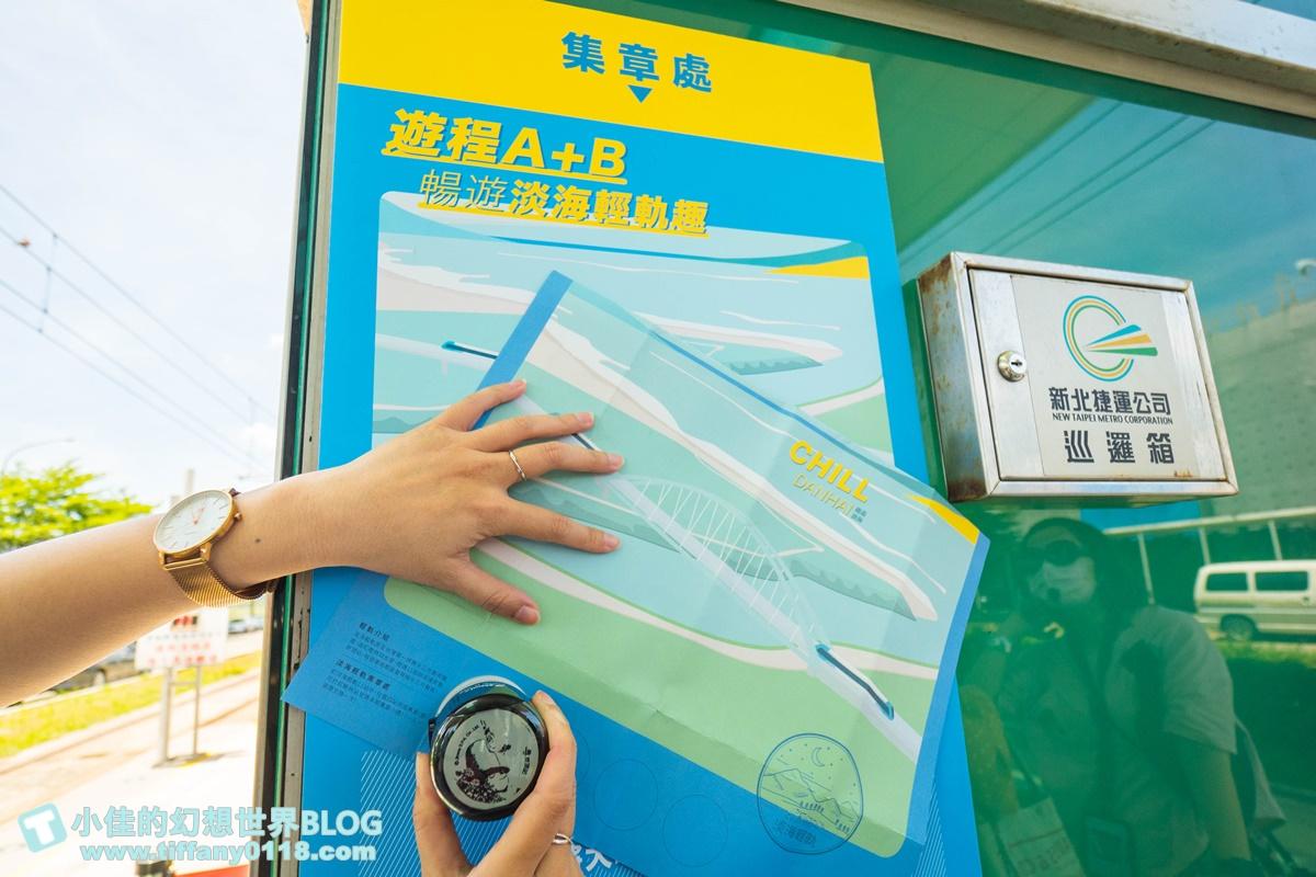 一日券50元讓妳無限暢遊淡海輕軌