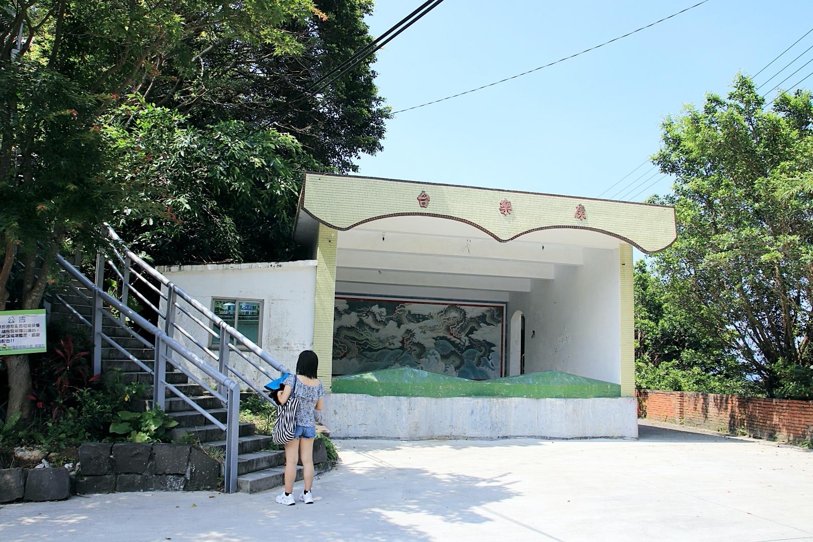 金瓜石九份|十三層遺址、長仁亭