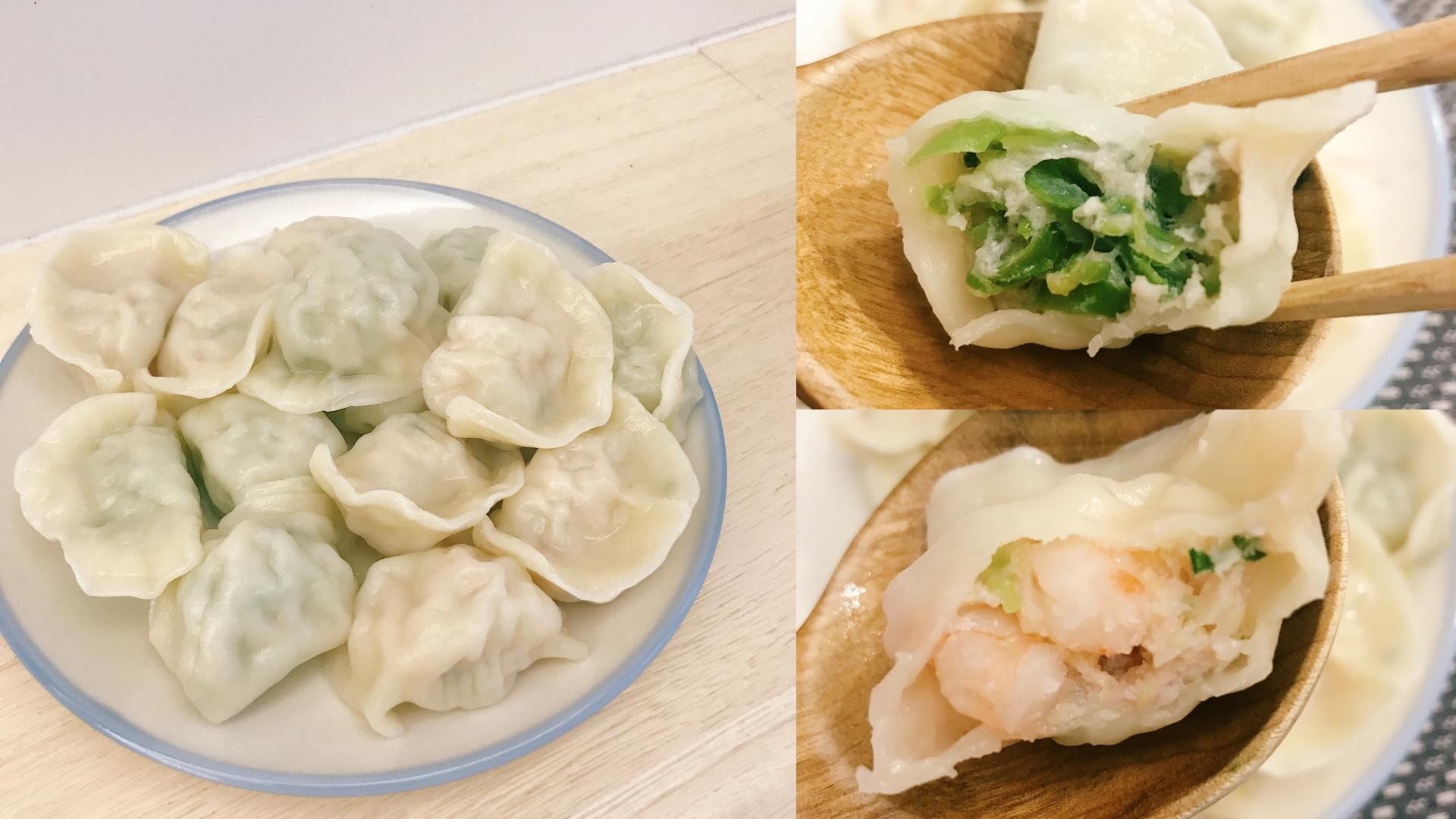每天新鮮直送的蔬菜,還有手工現包的水餃,吃得到媽媽般的手感溫度!