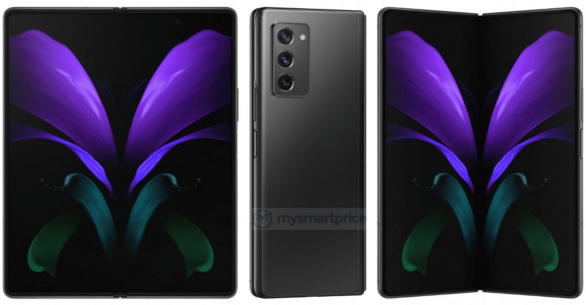 Galaxy Z Fold 2 5G leak