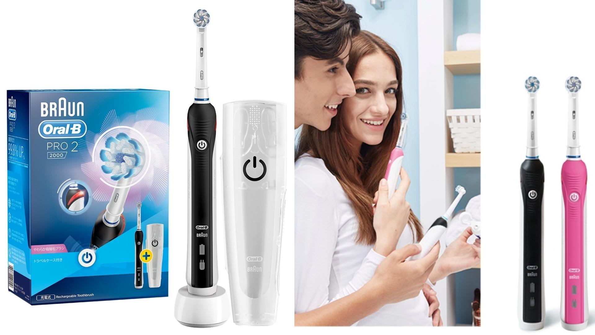 比音波電動牙刷科技能清除多4倍牙菌斑,2分鐘智慧計時器,每隔30秒提示清潔口腔4個部位
