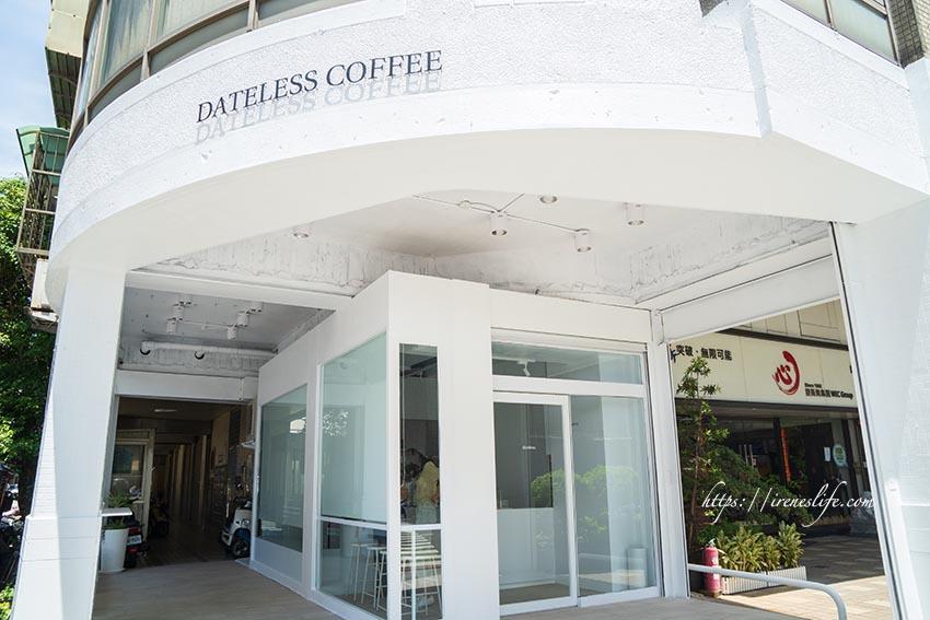 三重|dateless coffee