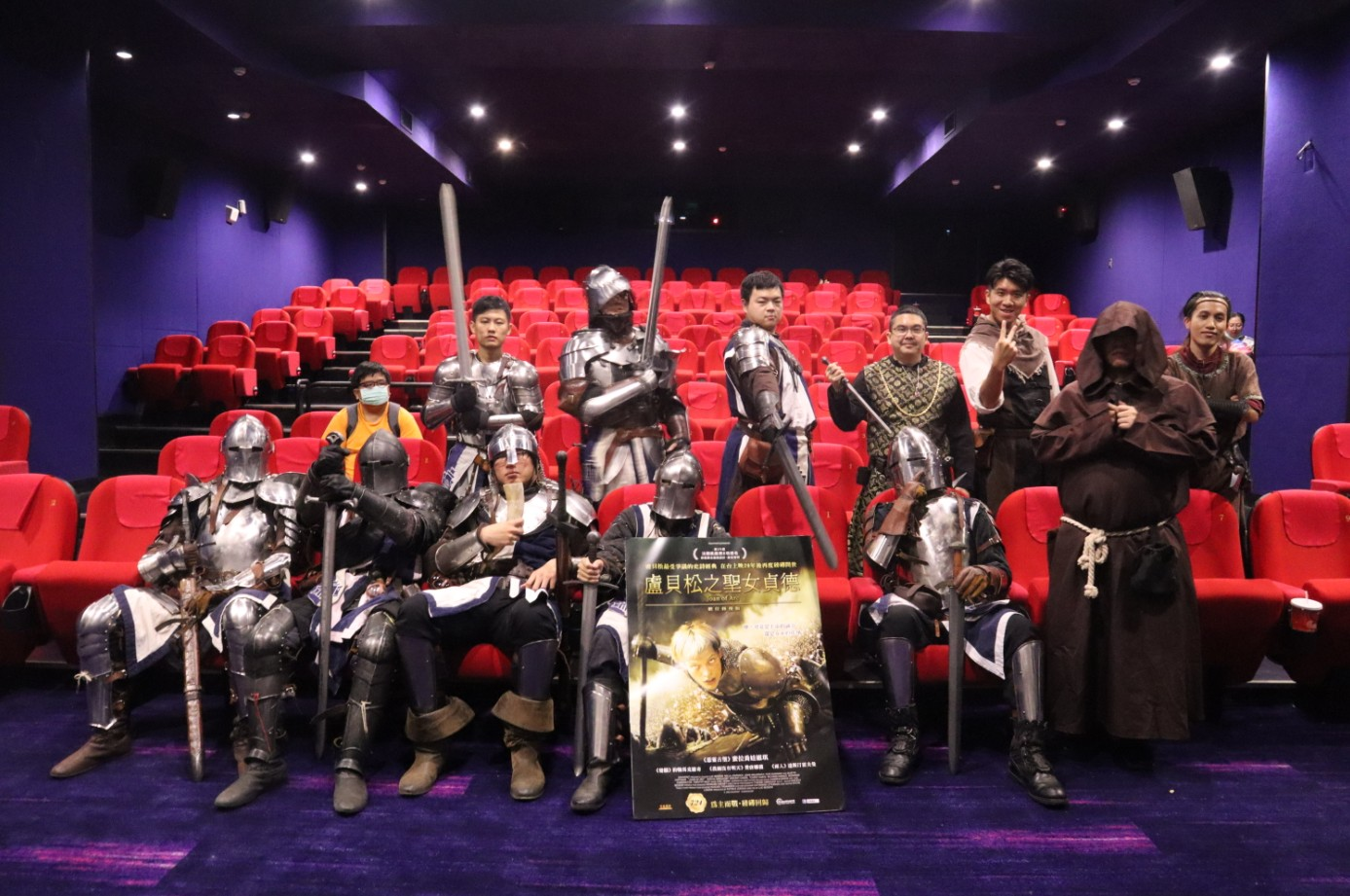 「Larp中古世紀生存遊戲團隊」首次著裝於影城觀賞《盧貝松之聖女貞德:數位修復版》