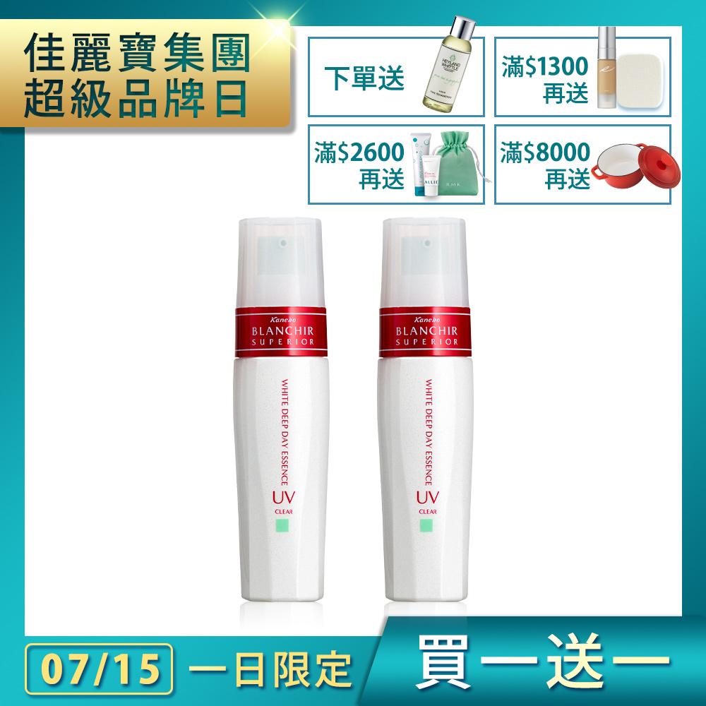 這款美白日霜能夠預防日曬引起的色斑及乾燥,還有SPF29/PA++可以遮斷紫外線保護肌膚避免日曬傷害