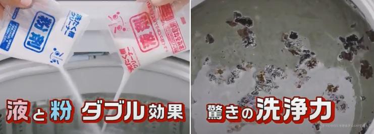 ▲從來沒清洗過的洗衣槽,在專用洗劑的「浸攻」下,可能會出現驚人的紫菜海帶。(圖片來源:Yahoo購物中心)