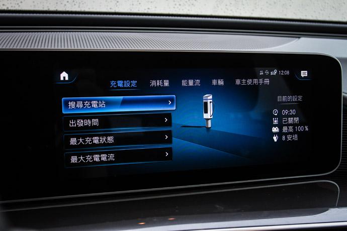 導航部分除了提供基本功能外,導航也可以在你設定完目的地之後,搜尋終點附近的充電站,讓您在離開車時也能提供電能的儲存。