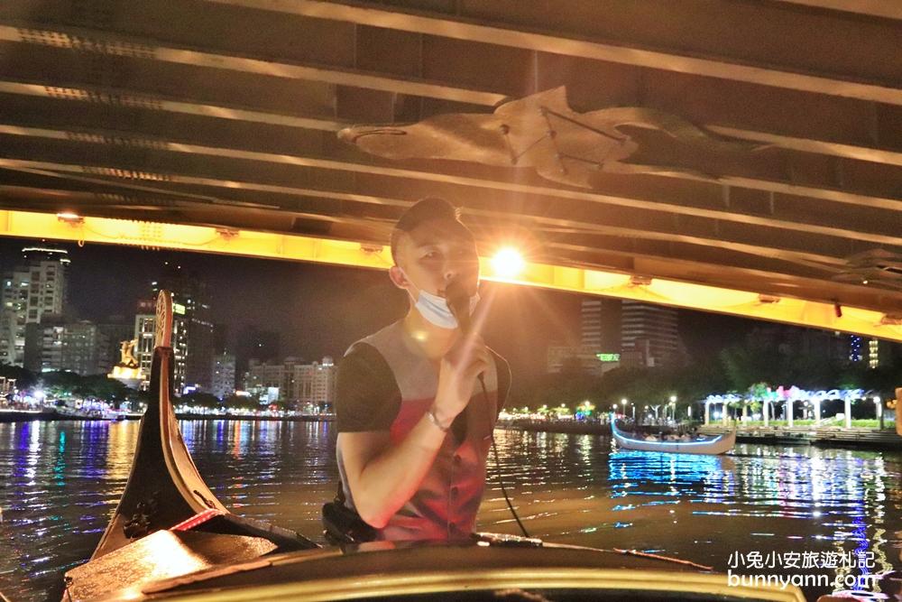 高雄 愛河貢多拉船