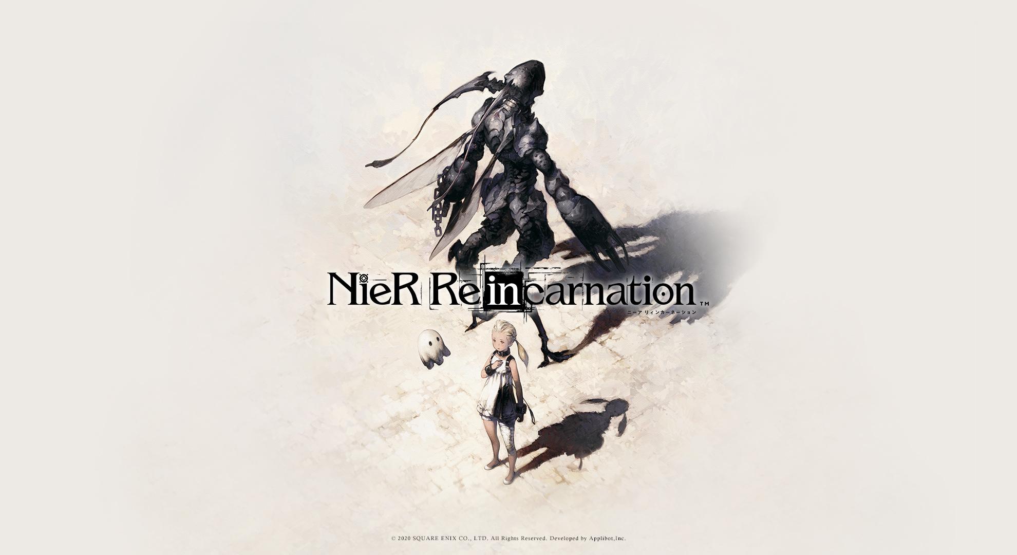 《尼尔Re[in]carnation》