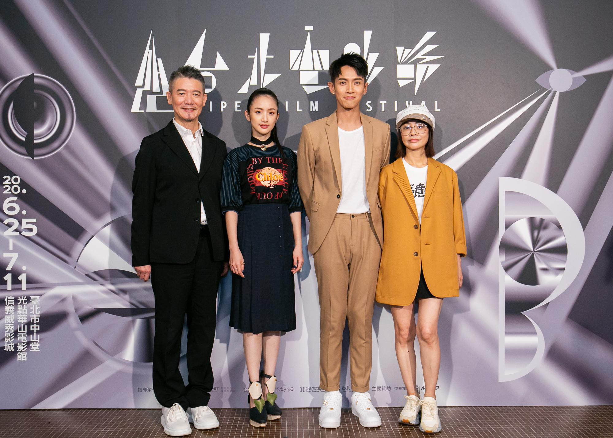 《打噴嚏》世界首映,出品人柯耀宗(左起)、主演林依晨、柯震東、監製柴智屏。