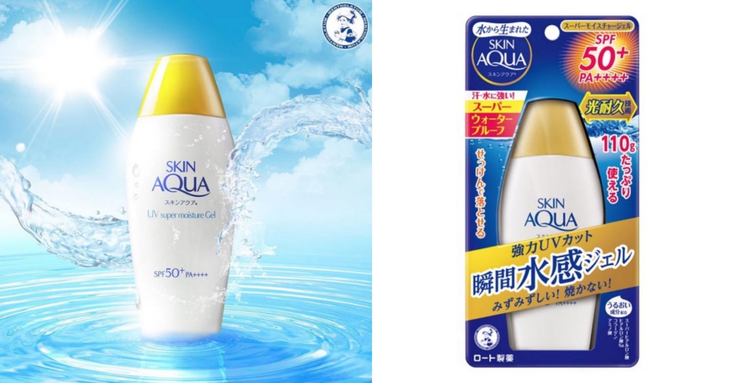臉部、身體都適用,可當粧前隔離,最強水潤UV觸感竟如化粧水般舒服,同時擁有最高防曬係數SPF50+/PA++++,能充分保護肌膚不曬傷。