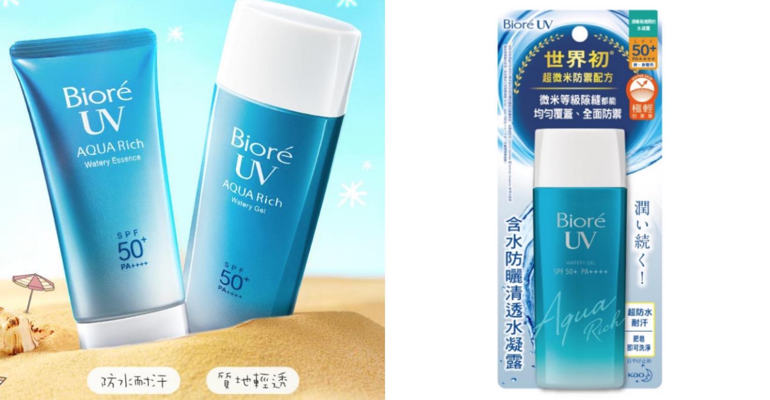 以水為基底配方的最高防曬係數產品,同時有SPF50+與UV-A 最高防禦等級PA++++的極致防護有效防止肌膚曬黑、曬傷、皺紋與肌膚老化。有如水般清透凝露在塗抹瞬間釋放大量水分子,讓人幾乎忘了擦過防曬。