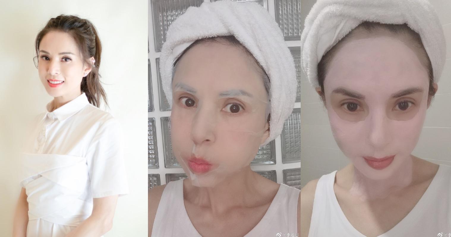 李若彤保養技巧:不老容顏除了自律還要勤擦保養品