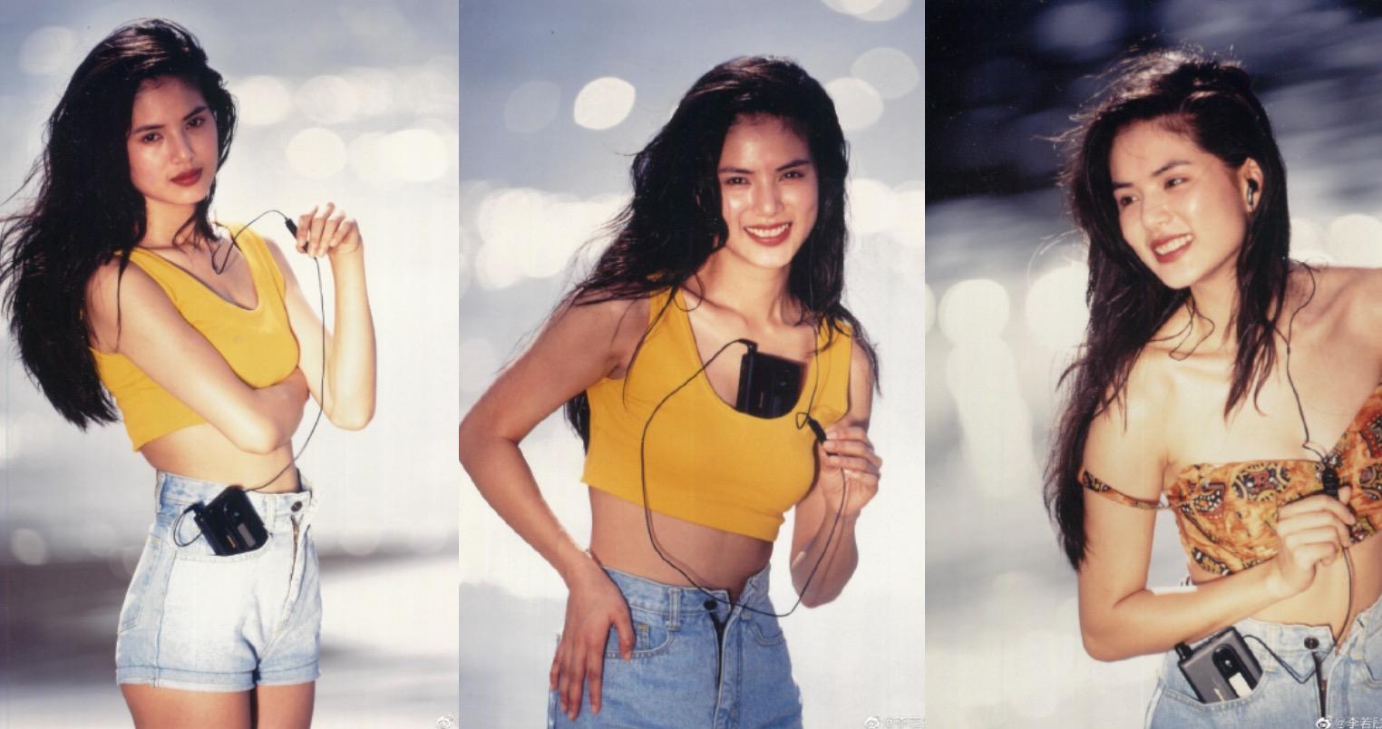 李若彤比30年的自己還要瘦
