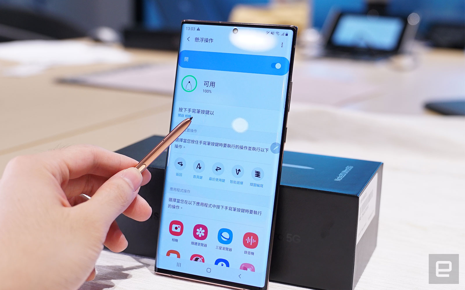 Samsung Galaxy Note 20 Ultra、Tab S7+ 香港影片動手玩