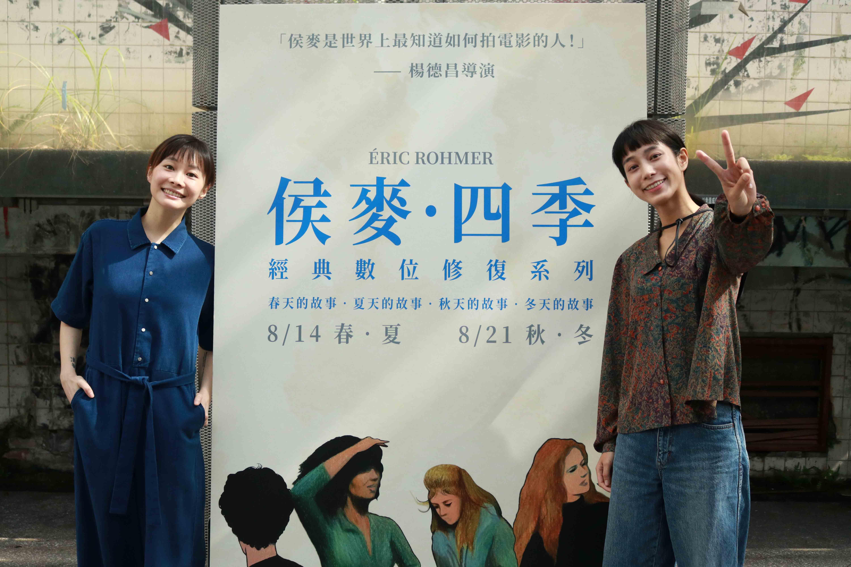對於此次參與【冬天的故事經典數位修復】映後活動,鄭宜農(左)也坦言很高興有這樣的機會,和好友一起閱讀完一部電影,做思想上的交流
