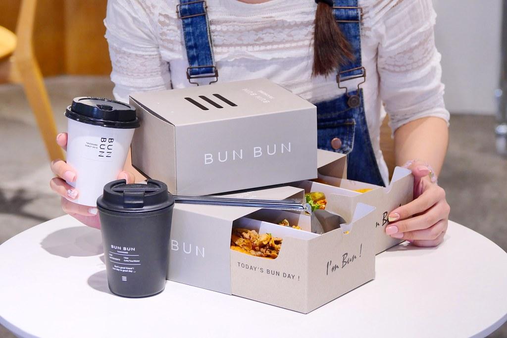 台中|BUN BUN棒棒 文心森林店