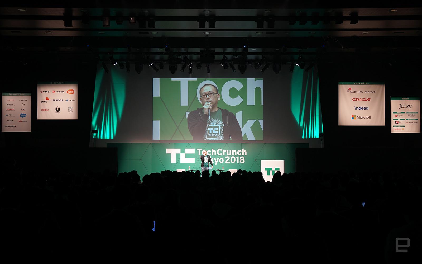 TechCrunch Tokyo 2018