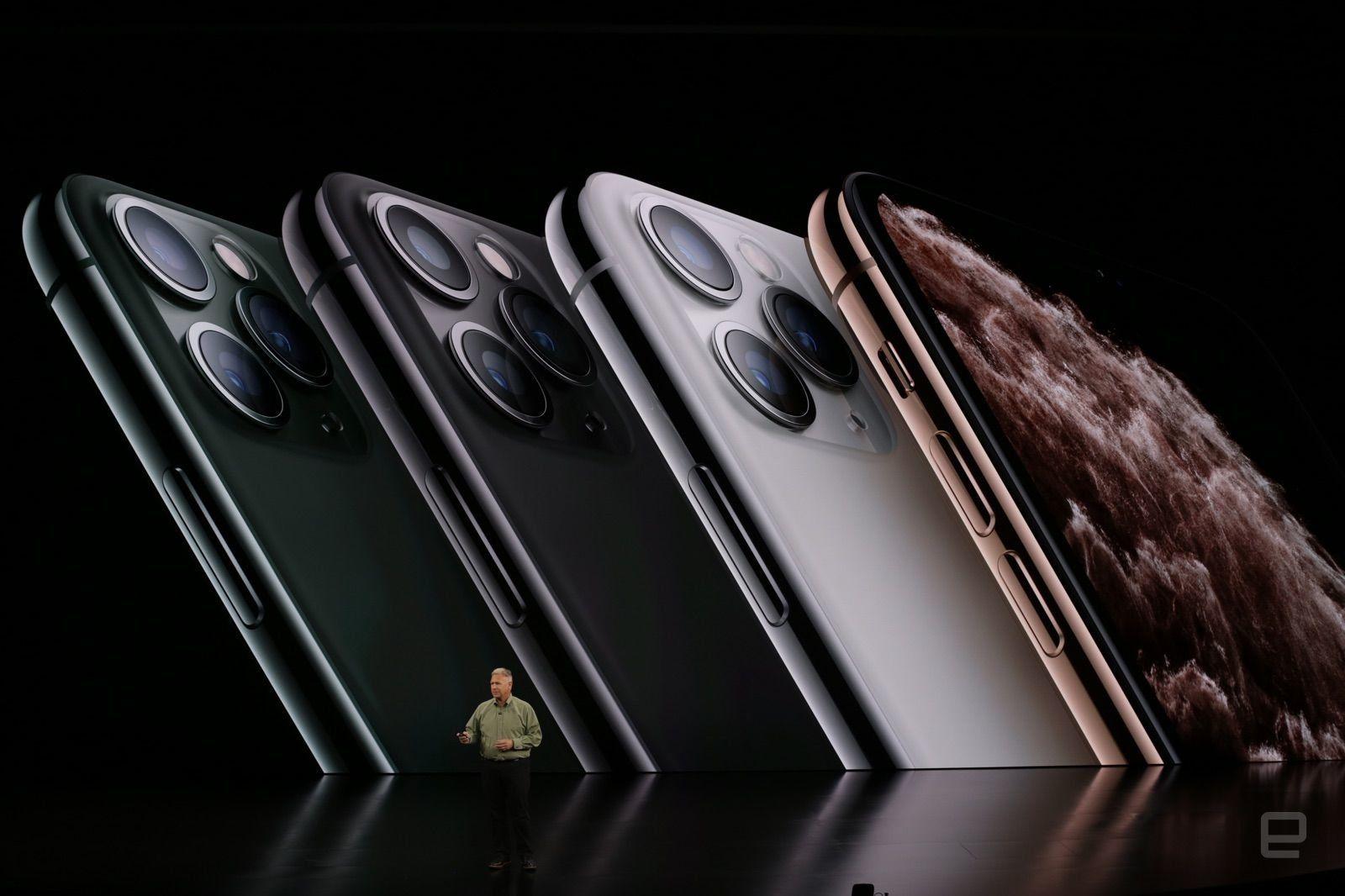 iphoneevent