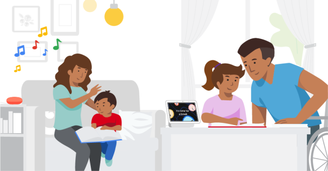 Google Family Bell