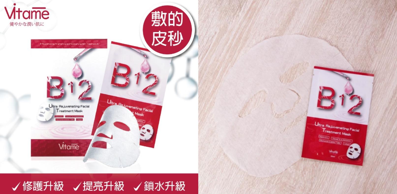 想要肌膚亮澤活力,從根源解決問題最重要!這款面膜是100%純棉天然環保分解材質,能保濕、提亮、修護、油水平衡肌膚,使肌膚由內而外恢復光澤。