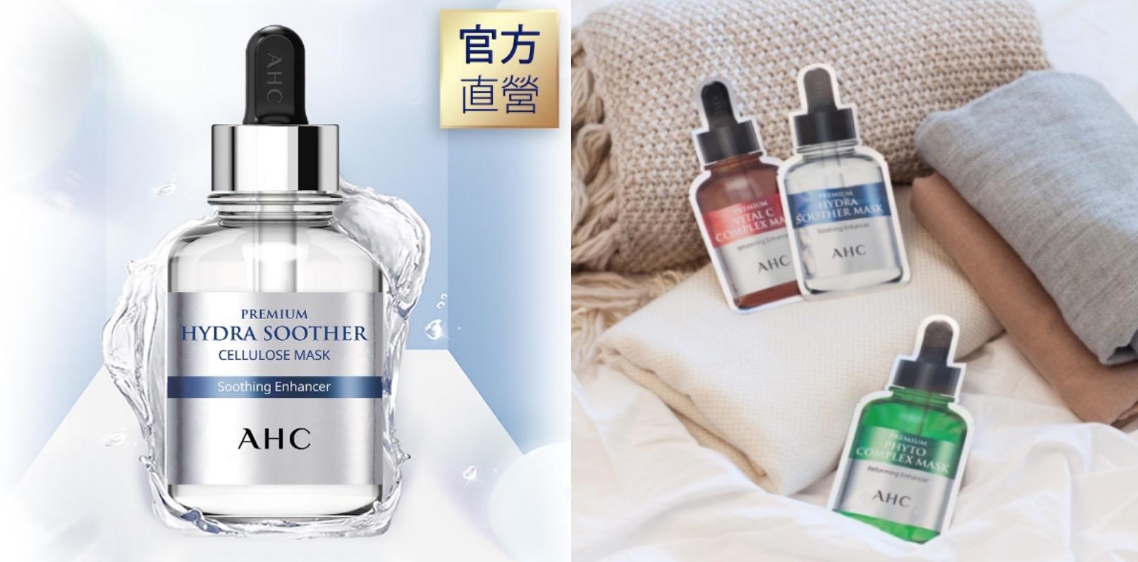 添加保濕精華成分能迅速滲透肌底,打造彈嫩、健康的肌膚。敷一張面膜等於肌膚吸收一整瓶安瓶精華,連敏感肌也適用。