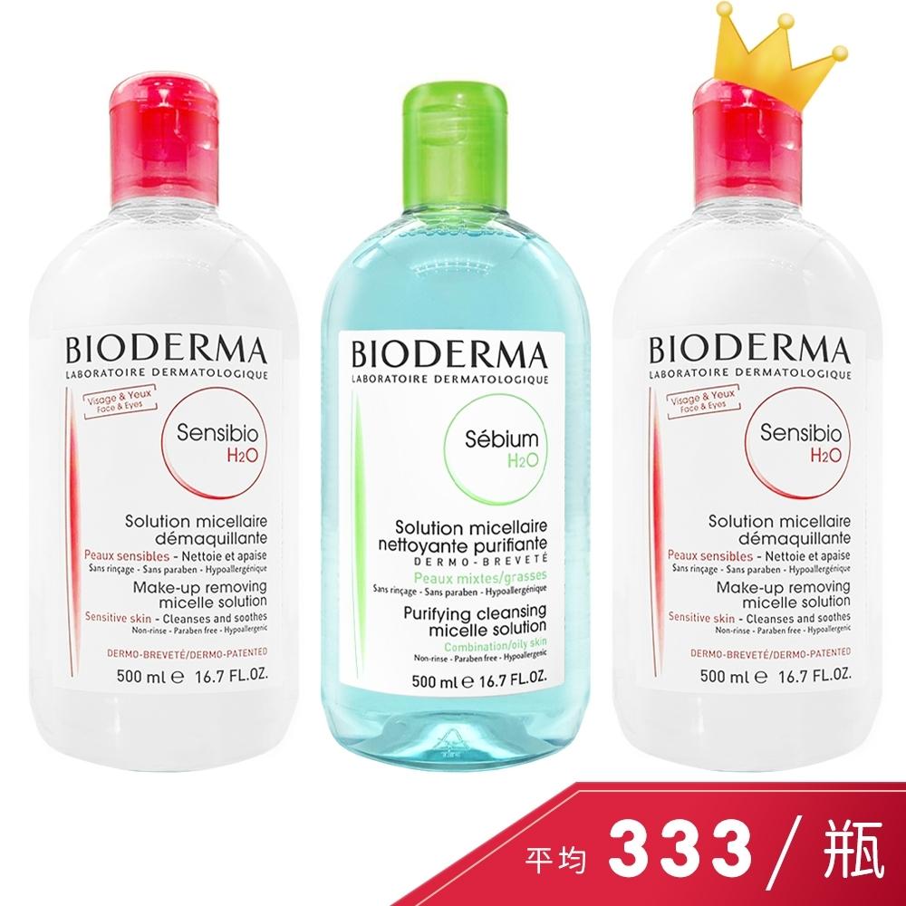 能高效清潔肌膚、溫和卸除彩妝,將過多油脂以及外再汙染的髒汙一併清除。連敏感型肌膚都非常適合,許多女星也曾公開愛用。
