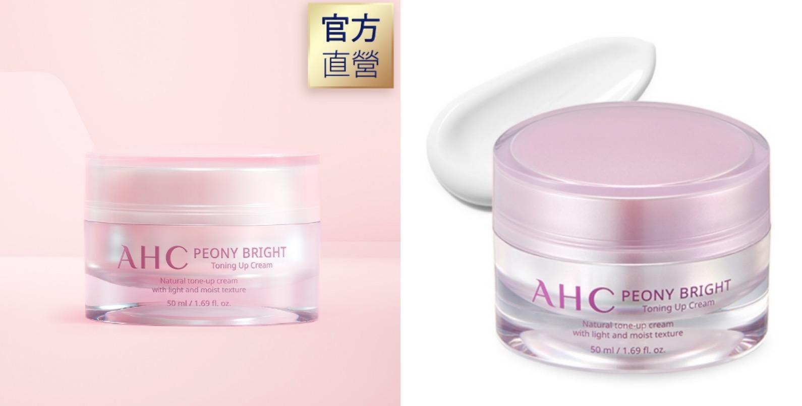 專為暗沉、疲憊肌膚設計,在底妝前使用能幫助妝容更服貼,早晚使用能讓肌膚24小時透出明亮光采,展現自然明亮好氣色。