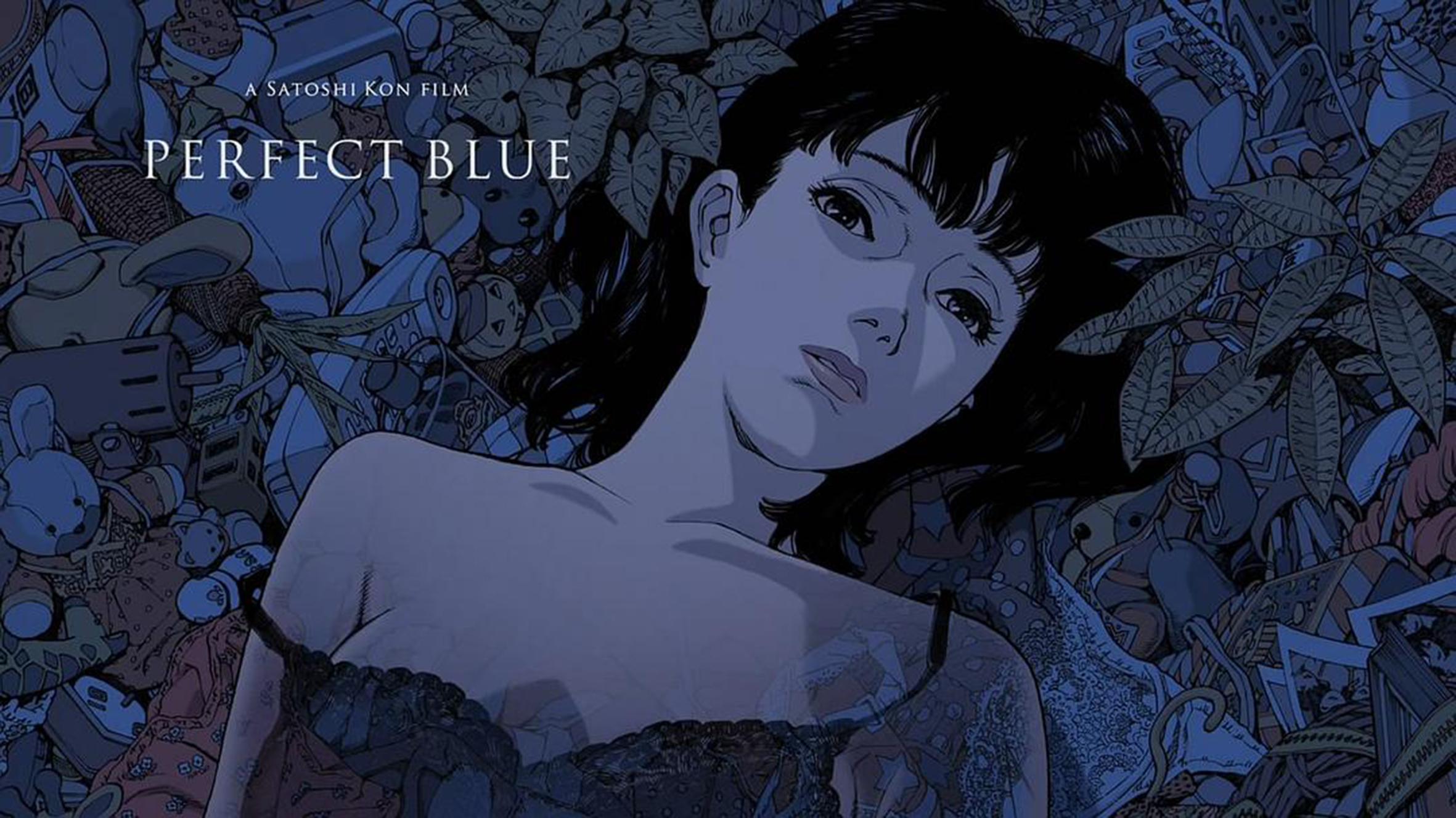 《藍色恐懼》1997