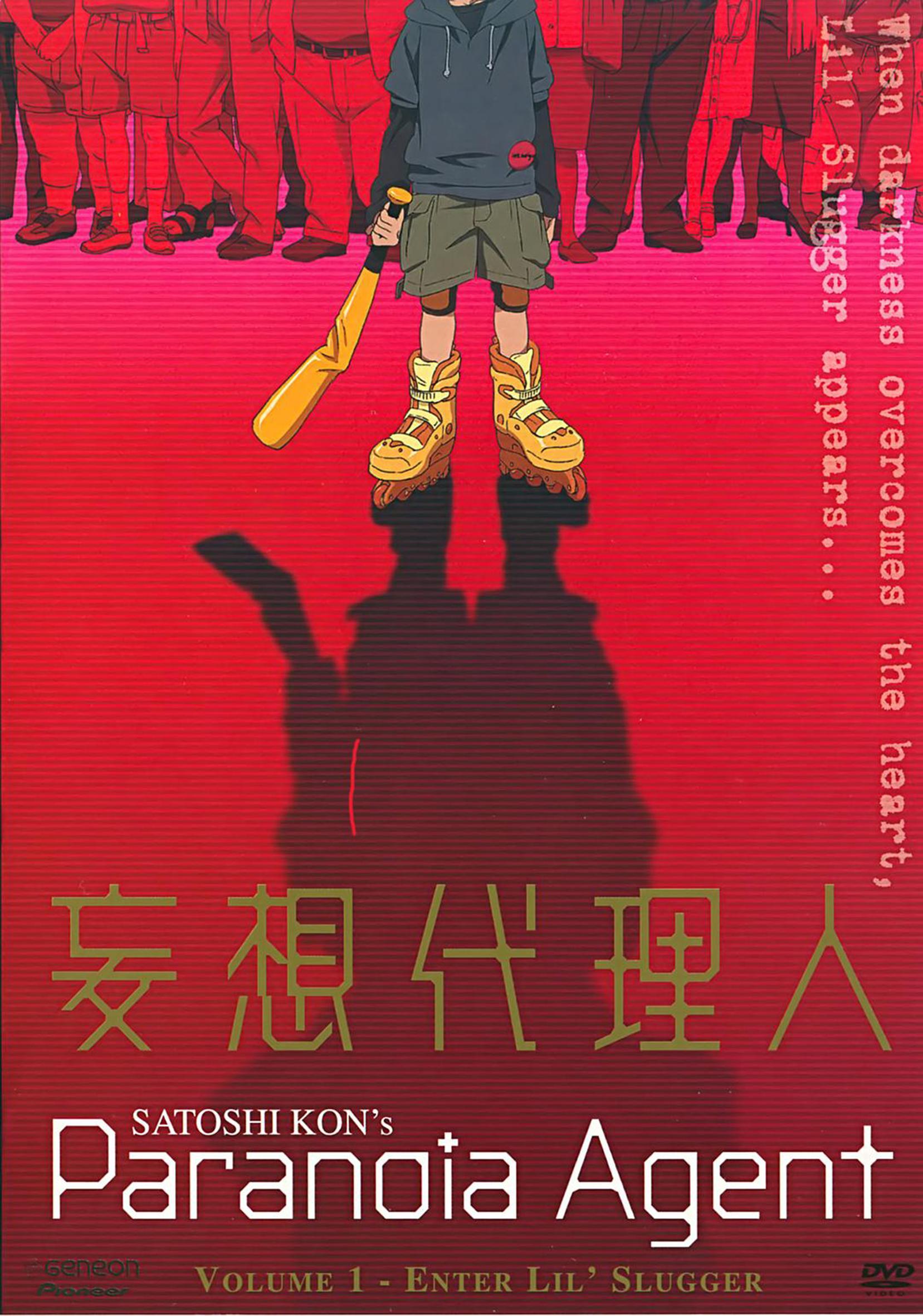 《妄想代理人》2004