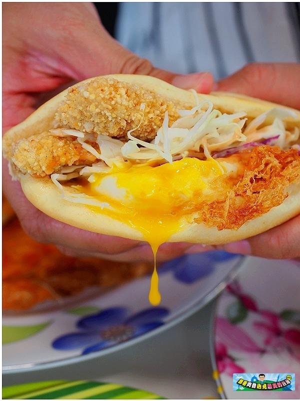 台南 竹力亭炸蛋蔥油餅