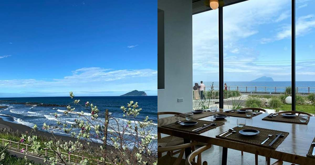 「滿山望海」位在宜蘭頭城,是一個可以讓人什麼事也不做放送愜意看山看海的地方